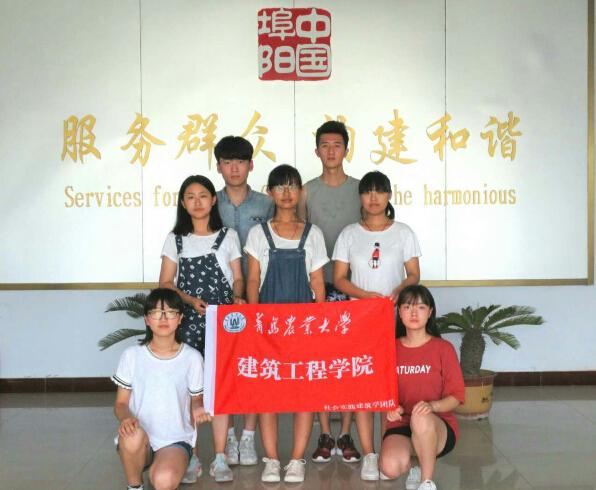 青岛农业大学学生开展新农村手绘宣讲调研实践活动
