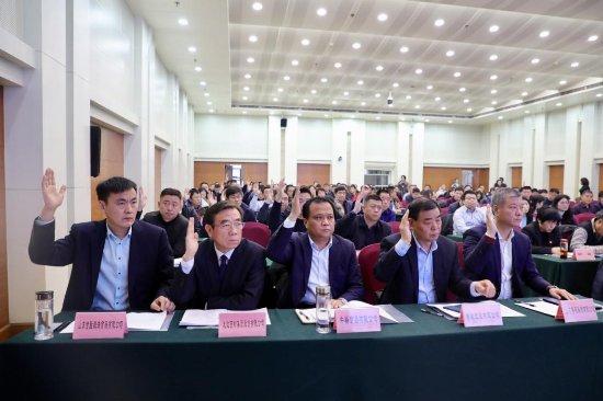 山東糧油產業聯盟成立,34家省內糧油企業成為首批會員