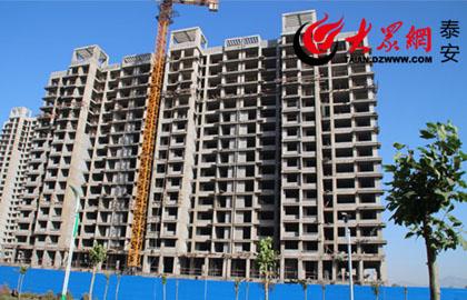 建设银行泰安分行支持保障房建设挑重担