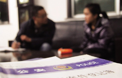 15岁云南女孩被卖到泰安东平嫁人
