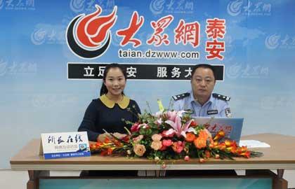 《所长在线》宋海峰:全力维护高铁广场治安