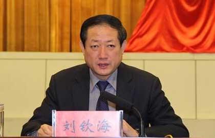刘钦海任中共新泰市委书记