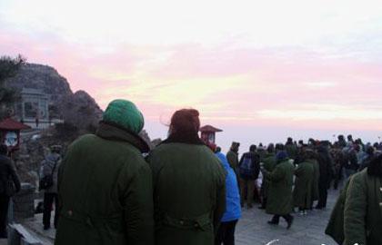 元旦0时至14时泰山景区进山进景点达6607人