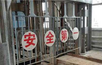 山东督导泰安石膏矿停产停工情况 仍存问题