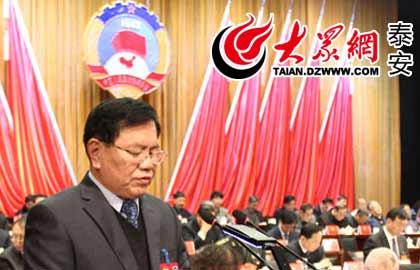 泰安政协:去年329件委员提案 件件有回应