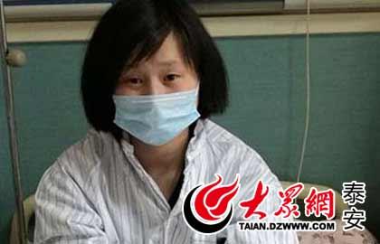 泰安白血病女孩急寻亲生父母救救自己