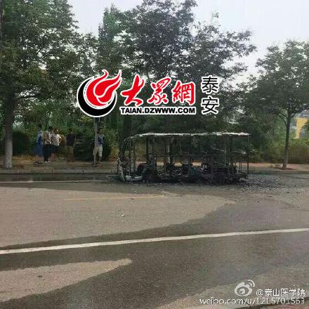 泰山医学院新校区内一游览车发生自燃 原因待调查
