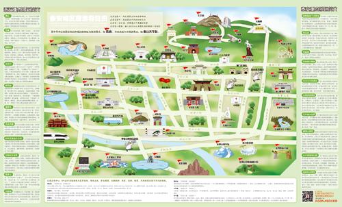 首页泰安新闻         《泰安手绘旅游地图》反面,包括交通线路图等.