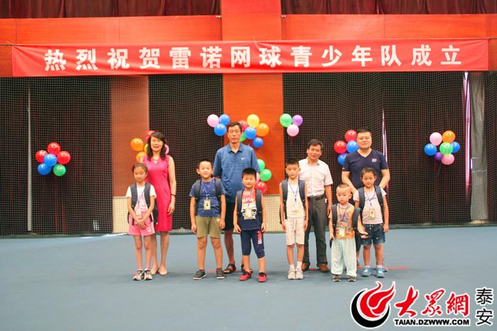 v新军青少年体育运动泰安新军力量又添水域温州划龙舟网球图片