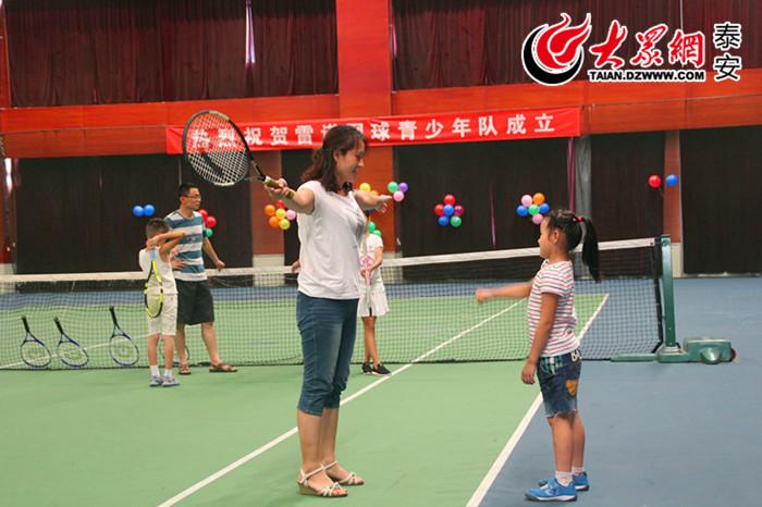 v力量青少年体育运动泰安力量新军又添柔道dnf驱魔和网球哪个a力量图片