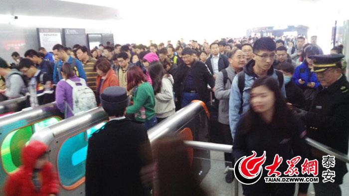 大众网泰安4月3日讯(记者 田阳 通讯员 徐燕)4月3日,大众网记者从高铁泰安站获悉,清明小长假第一天,泰安站迎来客流小高峰。全天到达旅客9900人,发送旅客13004人,其中去往北京、天津、东北方向及省内青岛、烟台方向旅客居多,到达客流以学生、返乡旅客为主。   胶济方向到达旅客较多,多趟列车下车旅客在700人以上,其中北京南始发终到泰安站的G335次列车下车人数950人。   这也是泰安站新出口开始启用后,迎来的首个小长假。新出口不仅拥有高颜值,也是非常实用。旅客从站台进入出站通道后,不用