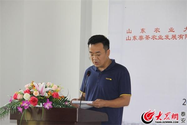 山东农业大学教学科研实践育人基地在良心谷揭牌启动图片