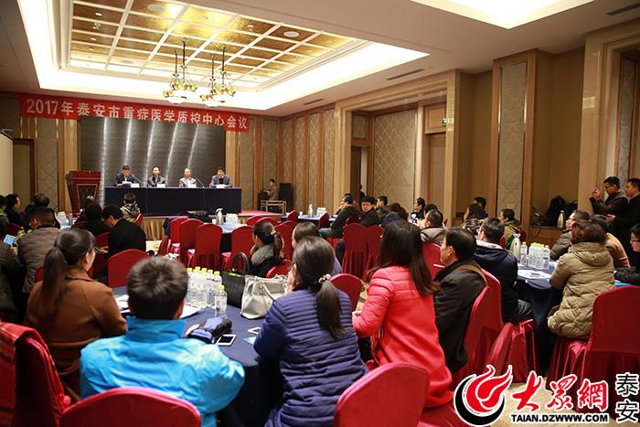中国学术在线会议_中国医学会议网-医学学术会议在线-2018年学术会议中国-2018医学 ...