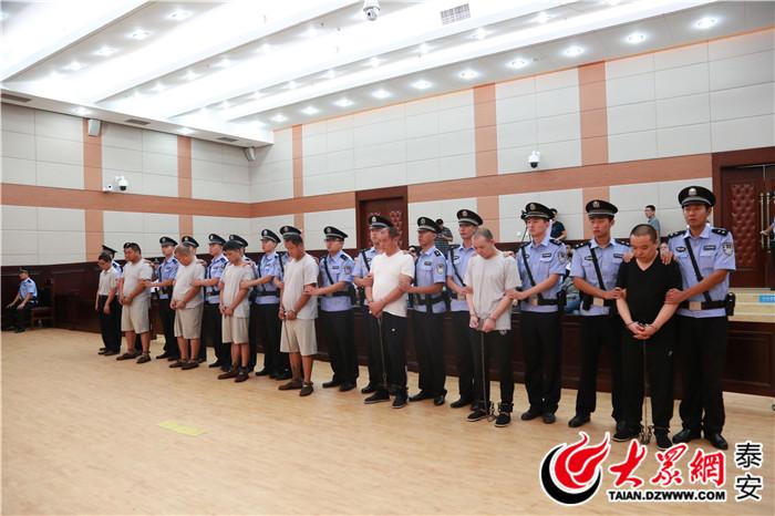 泰安北京高新区势力对周传智等8人恶总数v势力山东初中法院图片