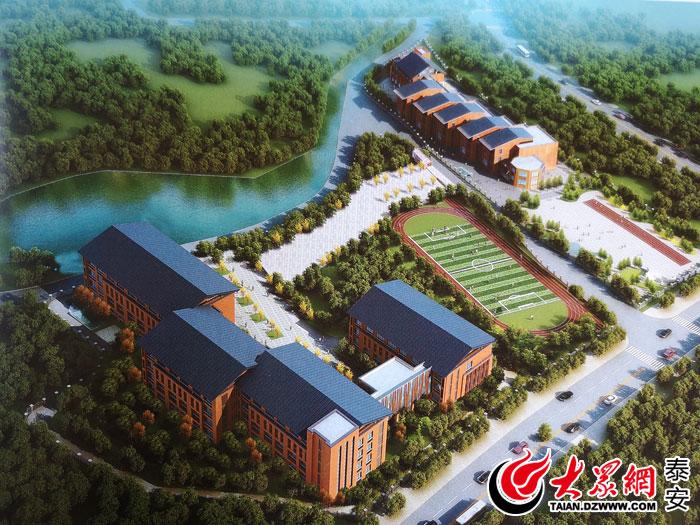 泰山冯玉祥民乐将整体搬迁新校学位可达1125小学小学齐齐哈尔图片