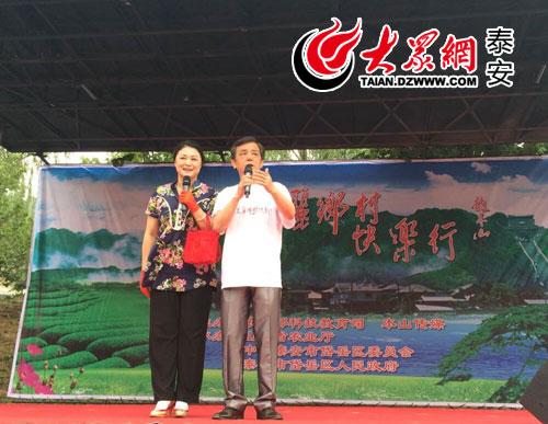 9:30,演出正式开始,演出于月仙和邓小林主持.图片
