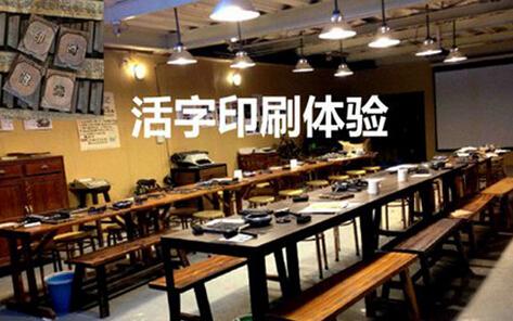 地址:青岛南京路100号创意100产业园