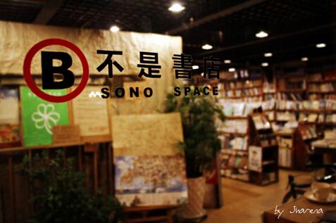 地址:青岛市南区南京路100号创意100产业园(近kfc)