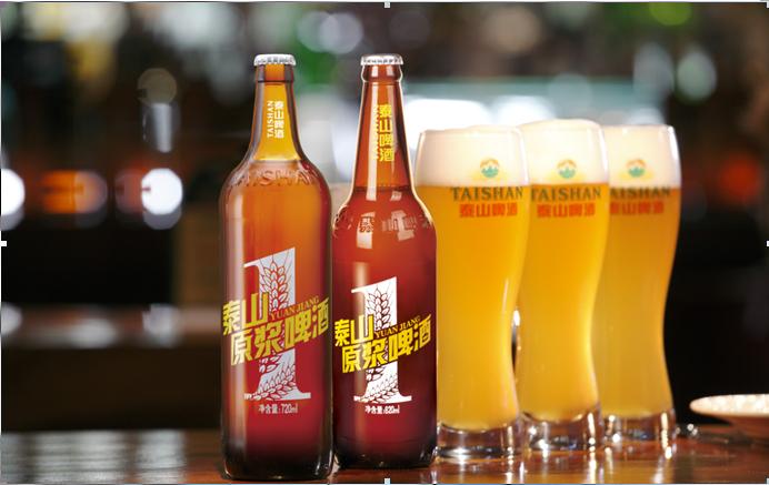 第六届中国泰山原浆啤酒节 专题 泰安大众网