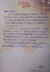王翼欣-小心翼翼0.jpg