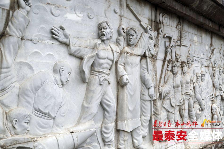 东良庄抗日自卫战纪念碑3