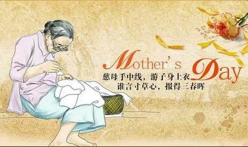 """都说,母爱最伟大   当你大声说出"""" 妈妈我爱你""""时,也很伟大!图片"""