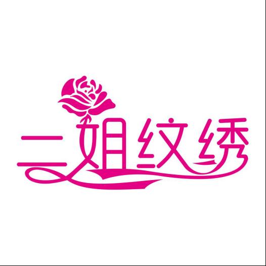 logo logo 标志 设计 矢量 矢量图 素材 图标 526_526