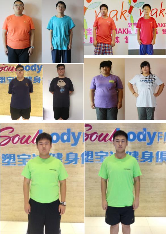 2018年郑州塑宝迪IMAKE暑假青少年减肥训练打完喂奶能瘦脸多久吗图片
