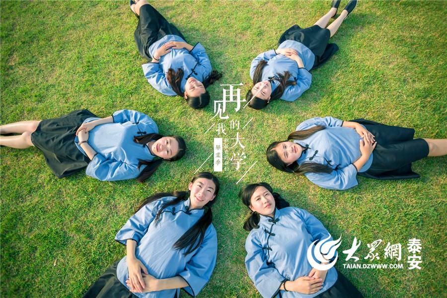 大众网泰安6月16日讯(记者 王洪玲)又到一年一度的毕业季,泰山学院毕业班的学生们身着各种特色服装拍摄创意毕业照。这些独特的毕业照,把青春的影子用一种特别的方式定格在了校园。