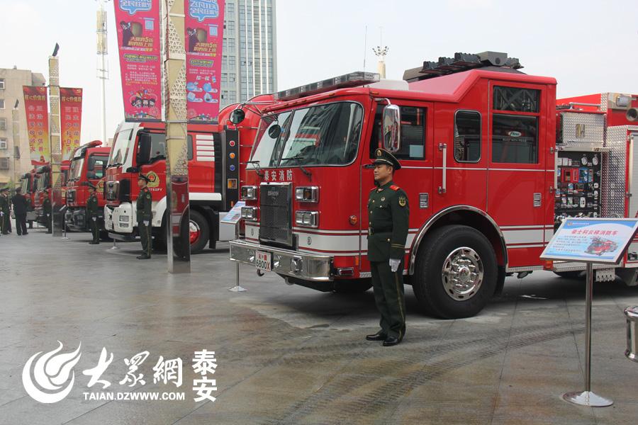 消防车展示.jpg