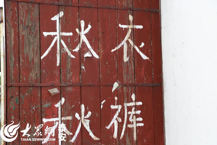 10月12日,大众网记者来到泰安市邱家店镇姚家坡村。姚家坡村有300多户居民,几乎每3户居民就有1户在做秋裤,现在整个村的年销售额已经过亿元。