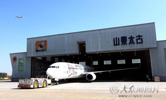 """山东航空公司""""慈翔号""""飞机驶出机库.记者 马俊骥 摄"""