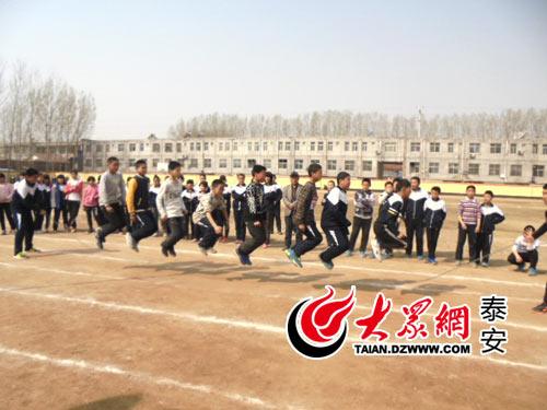 东平县州城二中校园体育节 千余名师生共同参与