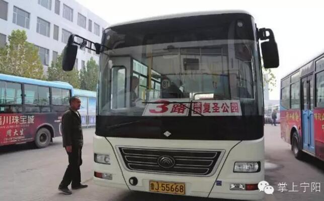 泰安公交车几点�z/i_宁阳3路公交车改线 新增4个站点线路延长1公里