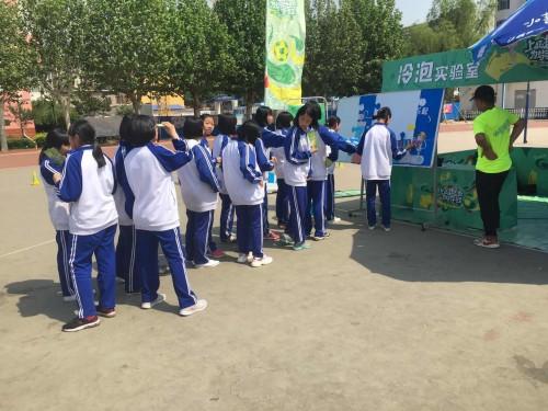 全国中学生阳光体育足球教学训练成果交流展示
